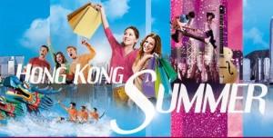 Hong Kong Summer Spectacular