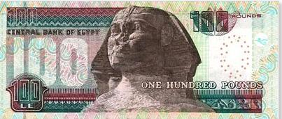 La Devise Egyptienne La Livre Et Le Piastre