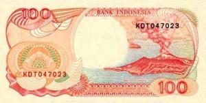 Indonésie - La Rupiah - Monnaie Indonésienne(1)